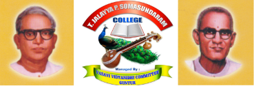 TJPS COLLEGE